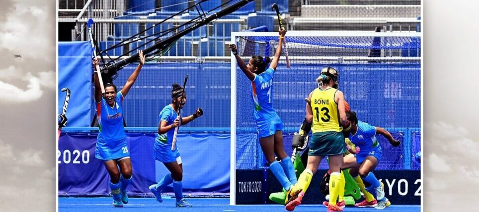 …and history is created, women team reached semifinals for the first time